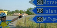 banner_paola_98km_to_istanbul